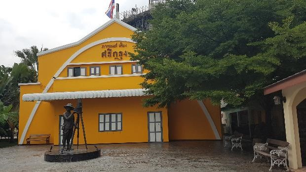 The exterior of the Thai Film Museum