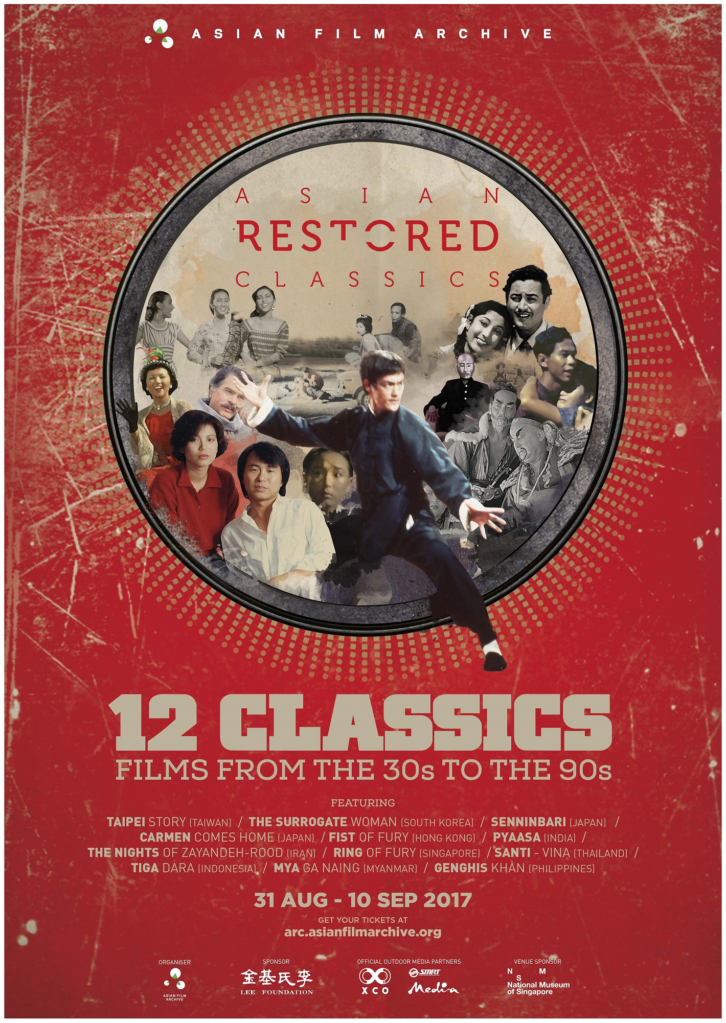 Asian Restored Classics 2017
