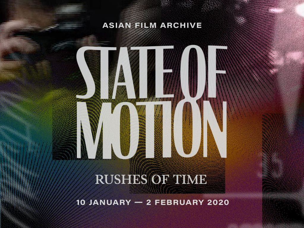 state-of-motion
